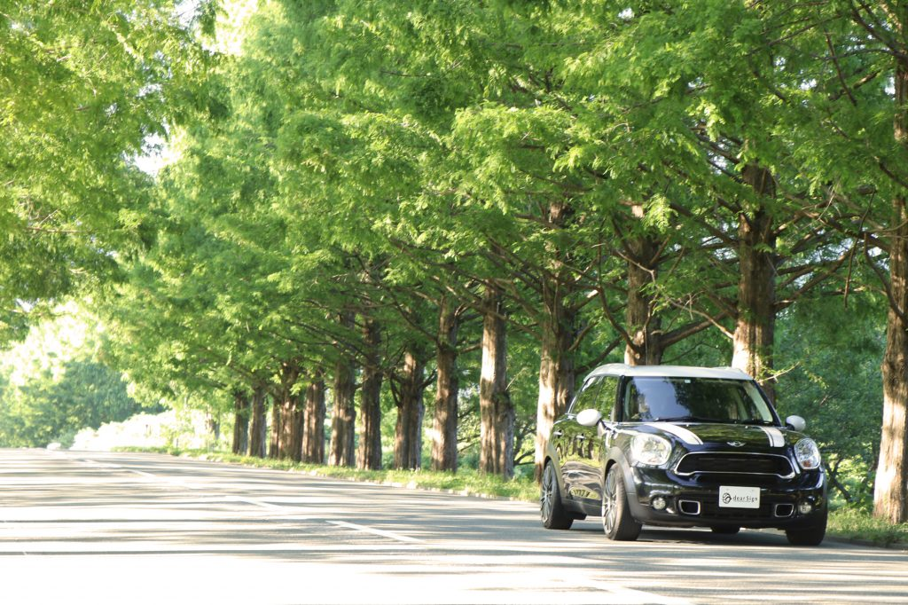image-service | Car Shop Dearsign