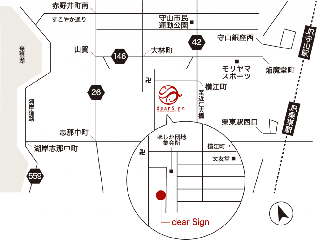 image-店舗紹介 | shop Car Shop Dearsign