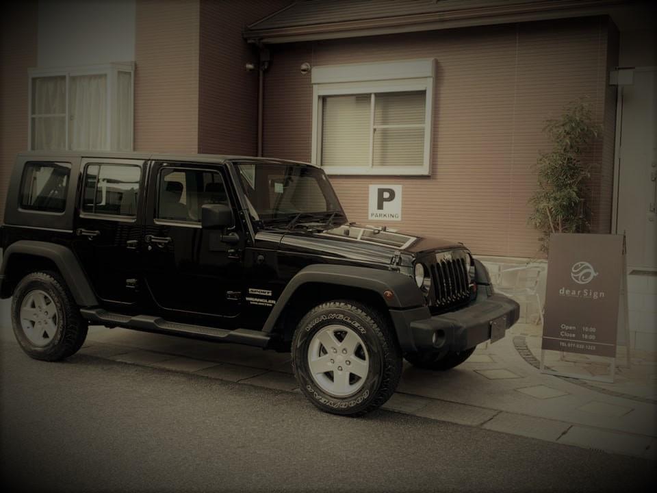 image-車と私の魅せ方    ~JEEPラングラー女性オーナー~ | 【interview】車と私の魅せ方  ~JEEPラングラー女性オーナー~ Car Shop Dearsign