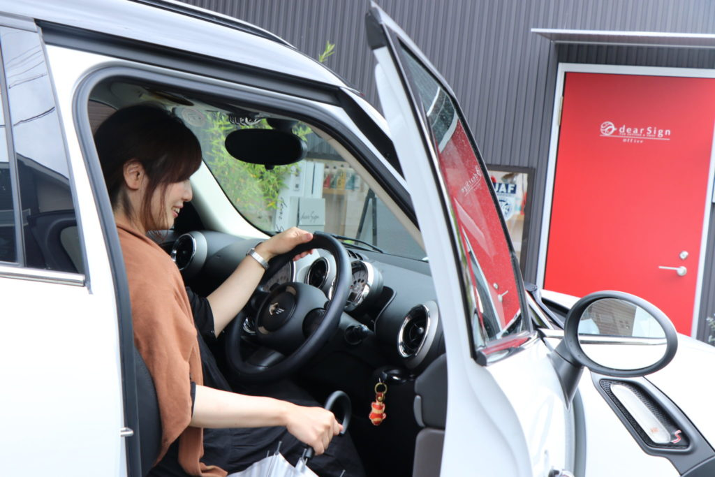 image-【interview】ライフスタイリストが語るMINIの暮らし。自分×生活×コスト vol.3 | Car Shop Dearsign