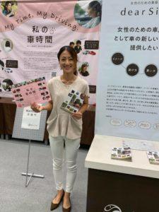 image-【column】びわ湖大津経済新聞に掲載いただきました! | Car Shop Dearsign