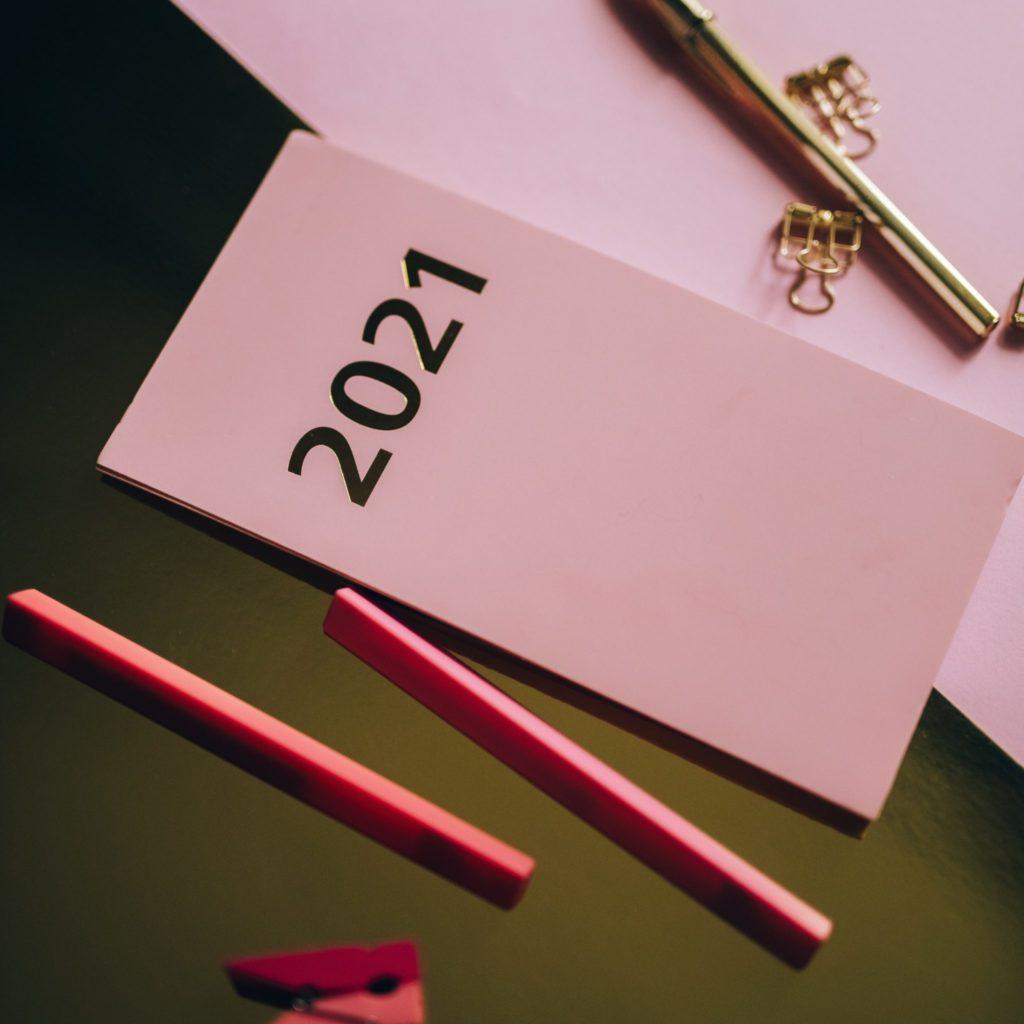 2021年!本年もよろしくお願い致します!