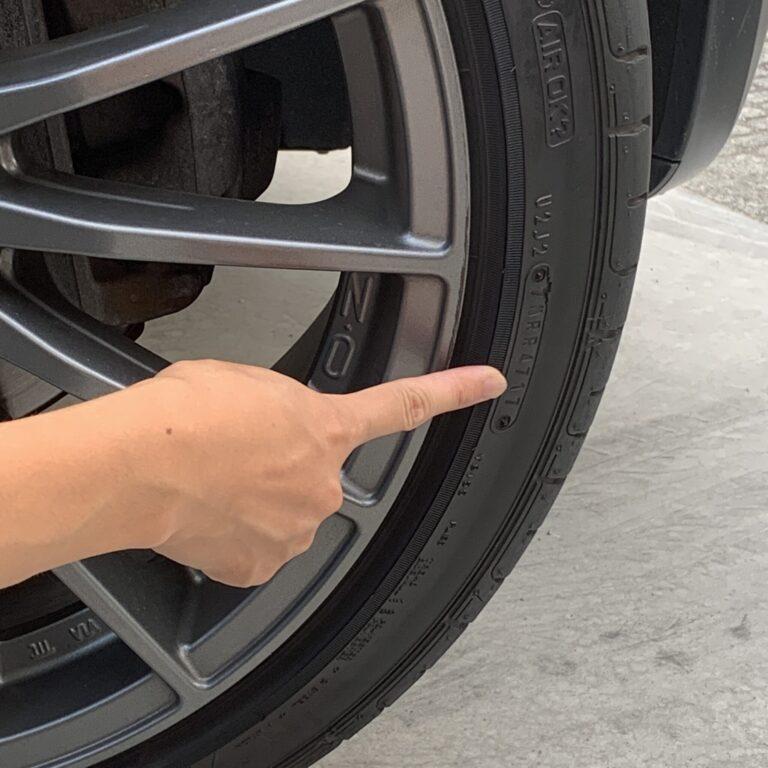 image-【タイヤを知る其の1】 | Car Shop Dearsign